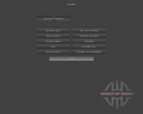 SarcaPack [64x][1.8.8] für Minecraft