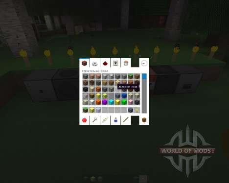 SarcaPack [64x][1.8.8] pour Minecraft