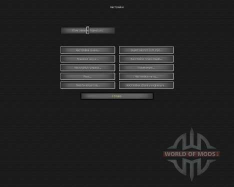 Modern HD Pack [64x][1.8.1] pour Minecraft