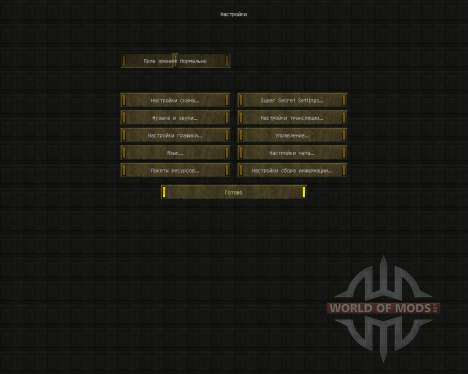 Doom Craft Resource Pack [32x][1.8.8] pour Minecraft