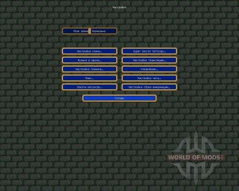 Mythras Shining Force [16x][1.8.1] für Minecraft