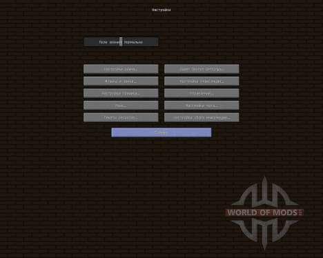 Just Draw [128x][1.8.1] für Minecraft