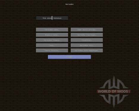 Just Draw [128x][1.8.1] pour Minecraft