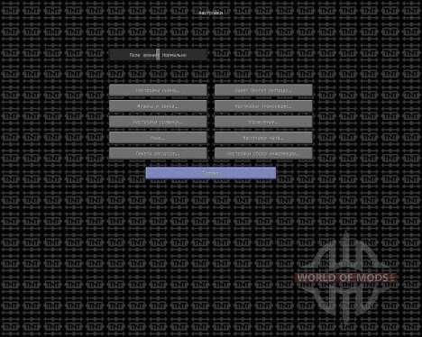 DealCraft [16x][1.8.8] pour Minecraft