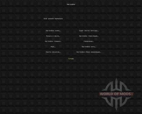 Obsincraft - ObsinPack [16x][1.8.1] pour Minecraft
