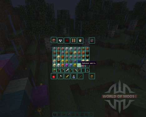 High Tech GUI Pack [16x][1.8.8] pour Minecraft