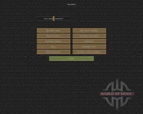 NefariCraft Texture Pack [32x][1.8.8] für Minecraft