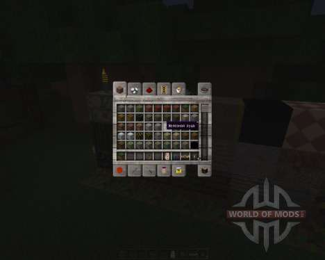 The Last of Us Resourcepack [32x][1.8.8] für Minecraft