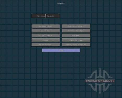 Ymes Simplistic PVP Pack [16x][1.8.8] pour Minecraft