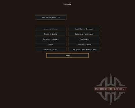 TrueColors [32x][1.8.8] pour Minecraft