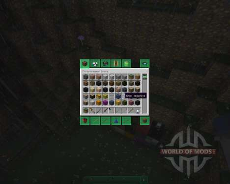 Vaultcraft Resource Pack [32x][1.8.8] pour Minecraft