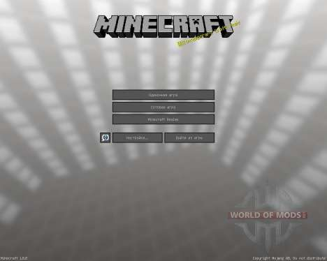 Contemporary Craft [16x][1.8.8] für Minecraft