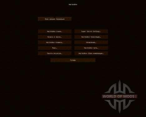Jadercraft Resource Pack [64x][1.8.8] pour Minecraft