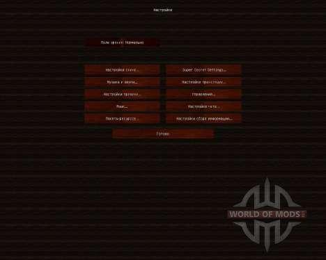 Hyperion HD TexturePack [64x][1.8.1] für Minecraft