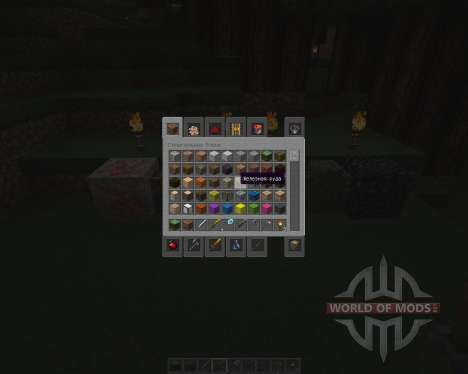 Realm of Idnaya Resource Pack [32x][1.8.8] pour Minecraft