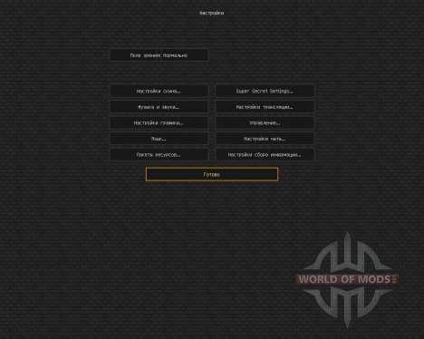 U.S Army [32x][1.8.8] pour Minecraft