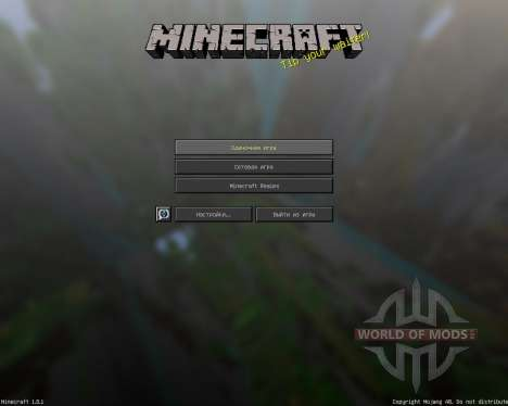 Limpid Haze [32x][1.8.1] pour Minecraft