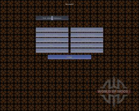Pandacraft [16x][1.8.8] pour Minecraft