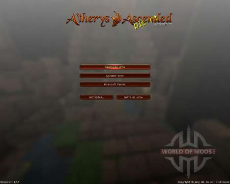 Atherys Ascended Resource Pack [32x][1.8.8] pour Minecraft