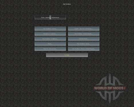 Smooth Realistic Pack [128x][1.8.8] pour Minecraft