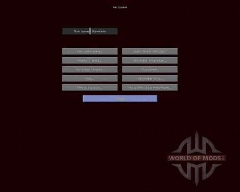 CottonCraft [16x][1.8.1] pour Minecraft