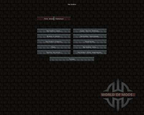 Early Autumn Pack [16x][1.8.8] für Minecraft