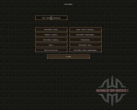 Gerudoku Faithful Resource Pack [32x][1.8.8] für Minecraft