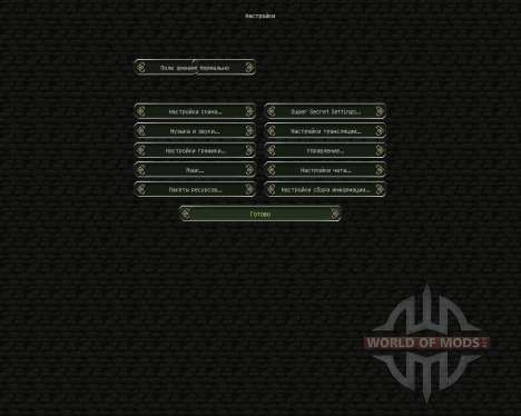 Dokucraft Dark: The Saga Continues [32x][1.8.1] für Minecraft