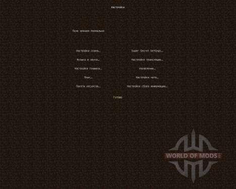 Half-Life 2 [32x][1.8.8] für Minecraft