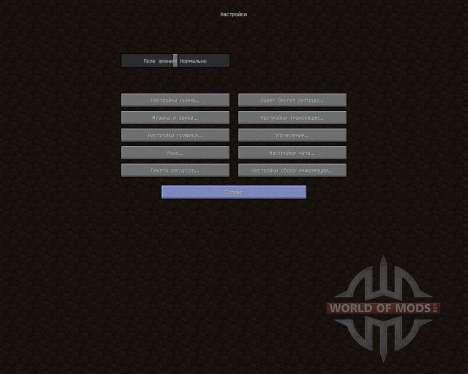 LAR-games-texture-pack [16x][1.8.8] pour Minecraft