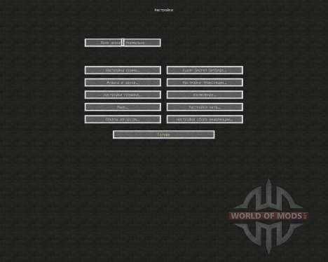 Erehwon [64x][1.8.8] pour Minecraft