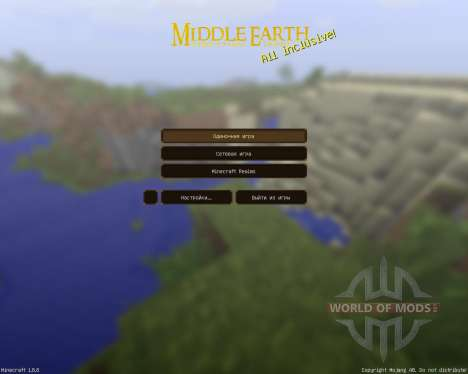 Middle Earth: A LOTR pack [16x][1.8.8] für Minecraft