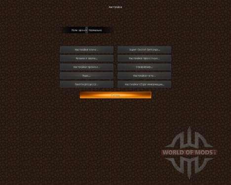 TRITON [64x][1.8.1] pour Minecraft