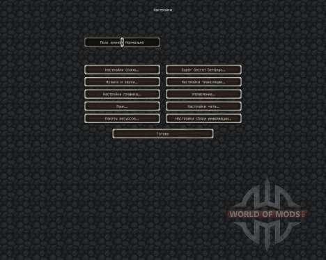 Valkyrie RPG Resource Pack [16x][1.8.8] für Minecraft