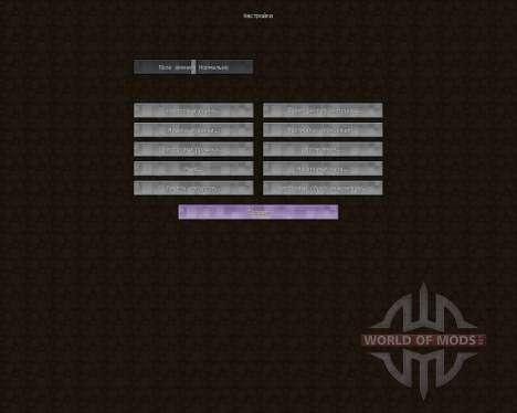 Galactavia Resource Pack [16x][1.8.8] pour Minecraft
