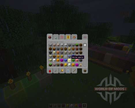 Craftykids Pack [16x][1.8.8] für Minecraft