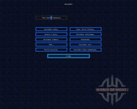 Zyraitix Resource Pack [32x][1.8.8] pour Minecraft
