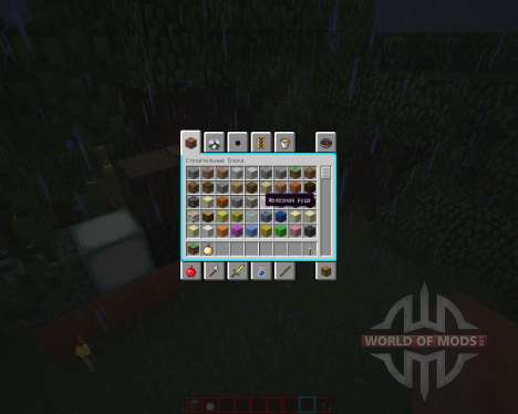 Sodium One [16x][1.8.8] pour Minecraft