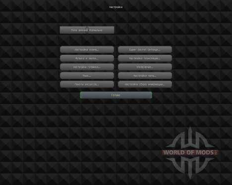 Uber Science texture pack [16x][1.8.8] für Minecraft