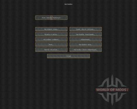 Eternity [16x][1.8.8] für Minecraft