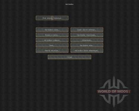 Eternity [16x][1.8.8] pour Minecraft