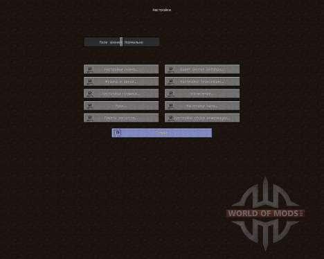 RictAcius v0.2.8 [32x][1.8.8] pour Minecraft