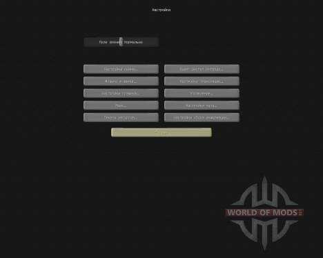 Lidrith [32x][1.8.8] pour Minecraft