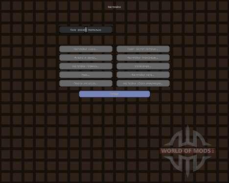 Kleneex 3D [16x][1.8.8] pour Minecraft