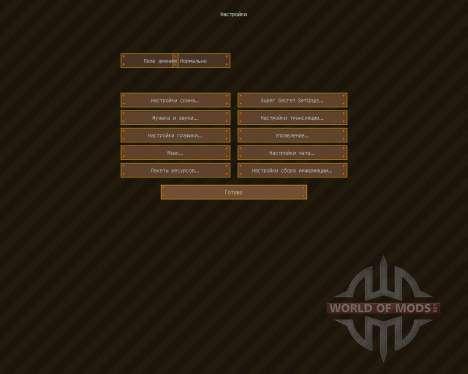 Xaiwaker Resource Pack [32x][1.8.8] für Minecraft