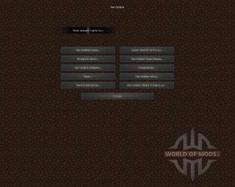 TRITON [128x][1.8.1] pour Minecraft