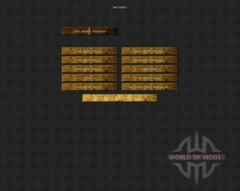 MojoKraft v12 - HQ photo realism [128x][1.8.8] für Minecraft