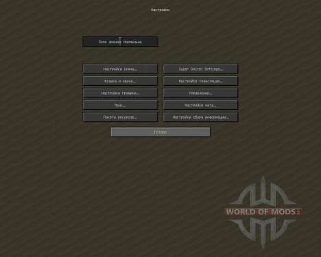 Limpid Haze [32x][1.8.1] für Minecraft