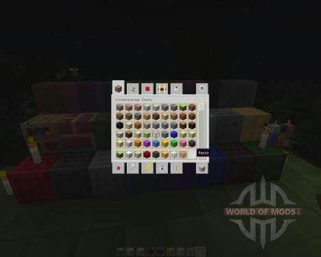 qPack0.5 [8x][1.8.1] für Minecraft