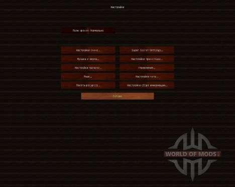 Hyperion HD TexturePack [128x][1.8.1] für Minecraft